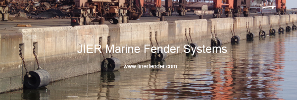 JIER Cylindrical Marine Fenders System, Installed on Port of Qingdao