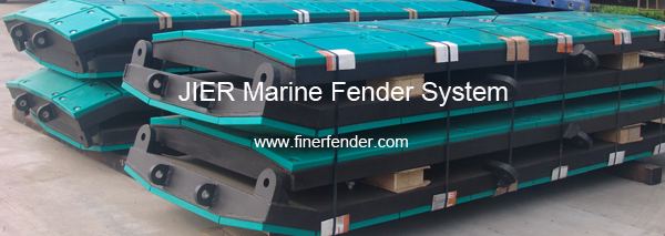 Frontal Frame, including Steel Panel and Facing Pad, accessories of Marine Fenders Systems