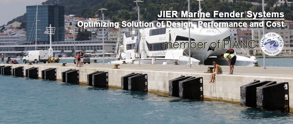 JIER Marine Fender Systems
