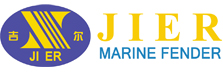 JIER Marine Rubber Fender Systems