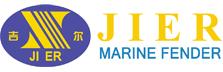 JIER Marine Rubber Fender Systems