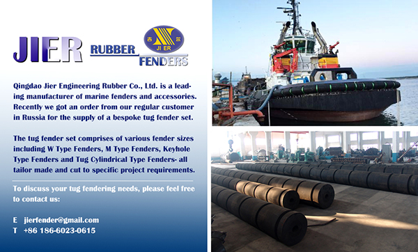 Top 4 Types of Rubber Fenders for Tugboat and Workboat